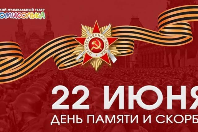 Трехдневный музыкальный марафон «Домисольки» «Песни Победы»