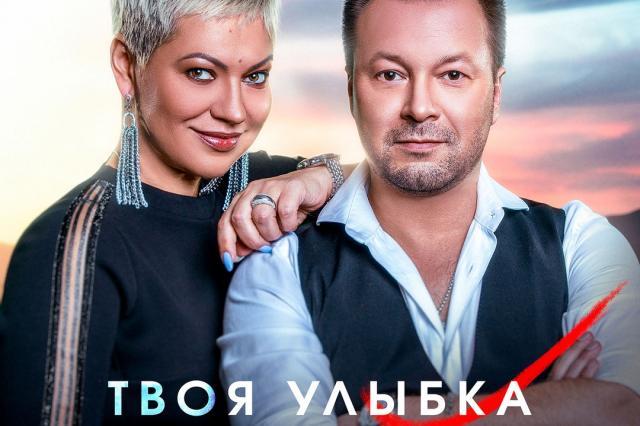 Новинки Радио Шансон: Виктор Дорин с новой песней «Твоя улыбка»