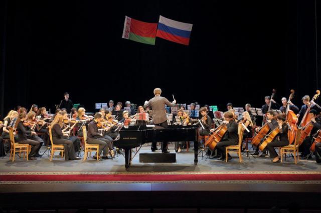 Белорусско-российский симфонический оркестр выступит в Могилеве