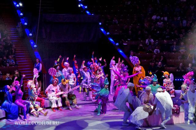 «Посланник» Большого Московского цирка —воплощённые в реальность дивные сны безграничного воображения