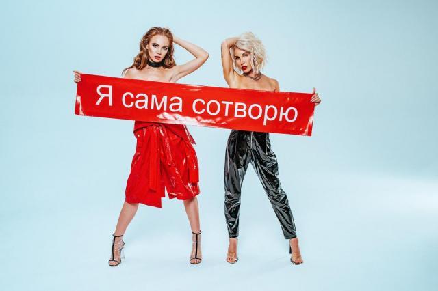 Группа «Весна» Игоря Матеты выпустила феминистский памфлет