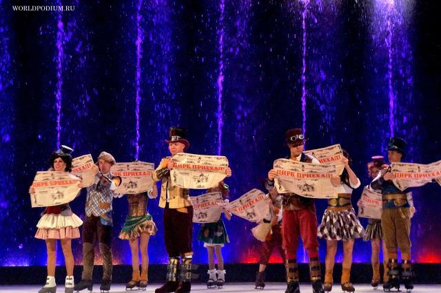 Таинственная «Астролябия»  в Цирке танцующих фонтанов «Аквамарин»