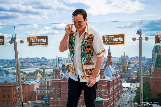 Однажды в… Москве с Квентином Тарантино
