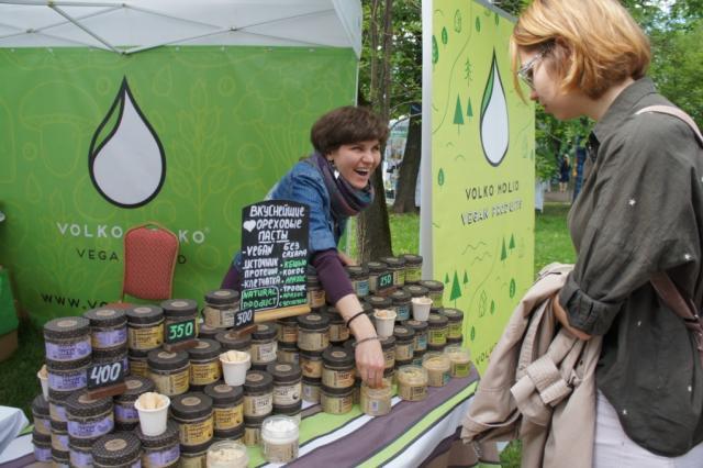 МОСВЕГФЕСТ - вегетарианский фестиваль музыки и вкусов