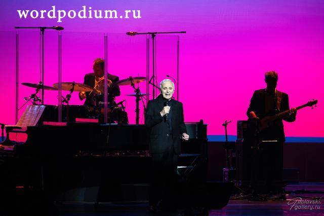 Концерт Шарля Азнавура состоялся в Кремлевском Дворце