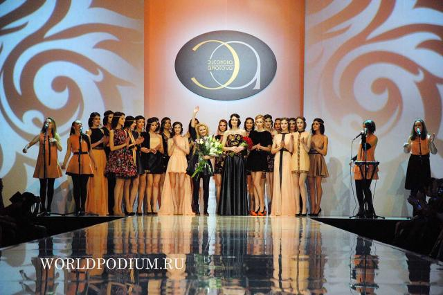 ELEONORA AMOSOVA представила коллекцию ETNIKA сезона осень-зима 2015/2016