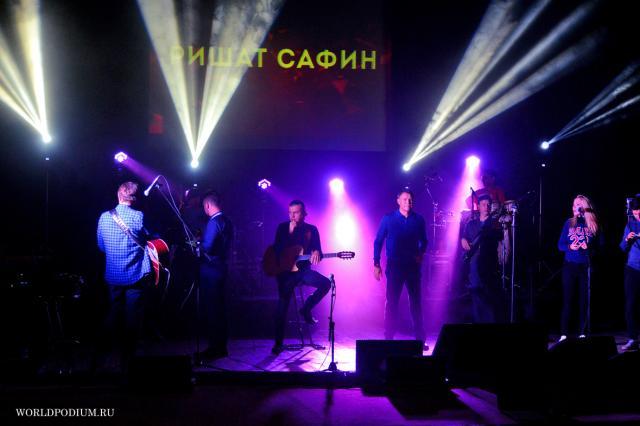 Второй концерт осеннего тура Ришата Сафина