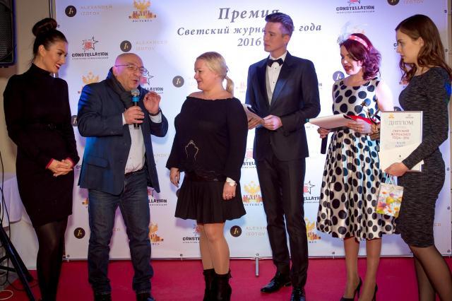 Вручениe юбилейной V ежегодной Премии «Светский журналист года – 2016»