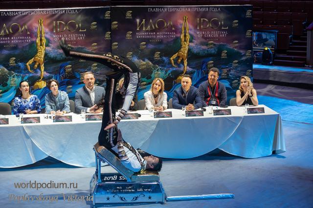 На Всемирном фестивале циркового искусства «Идол-2019» сегодня объявят победителей!