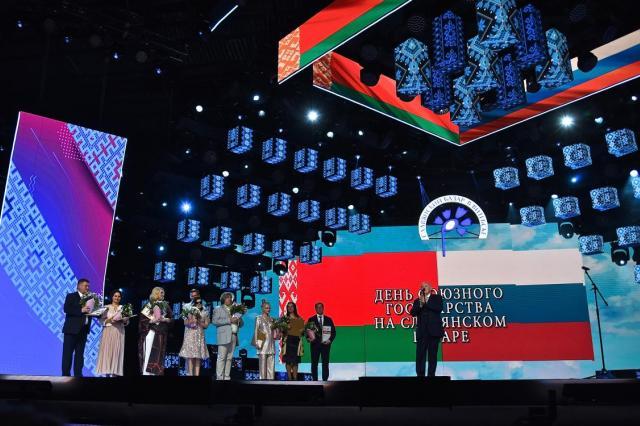"""На """"Славянском базаре"""" вручены дипломы за воплощение идей дружбы Союзного государства"""