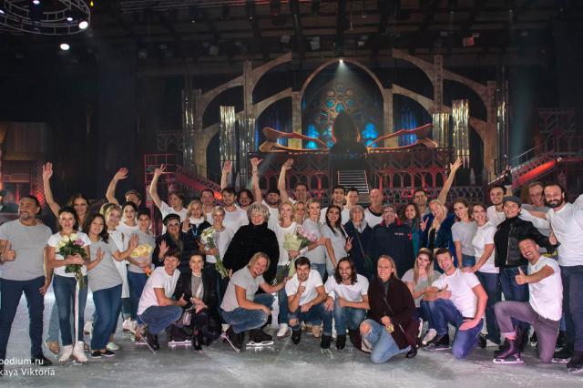 Илья Авербух открыл ледовый сезон в Москве