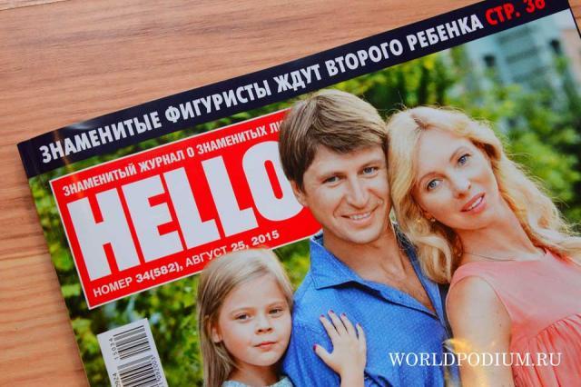 Смотрите нашу публикацию на страницах свежего номера журнала HELLO