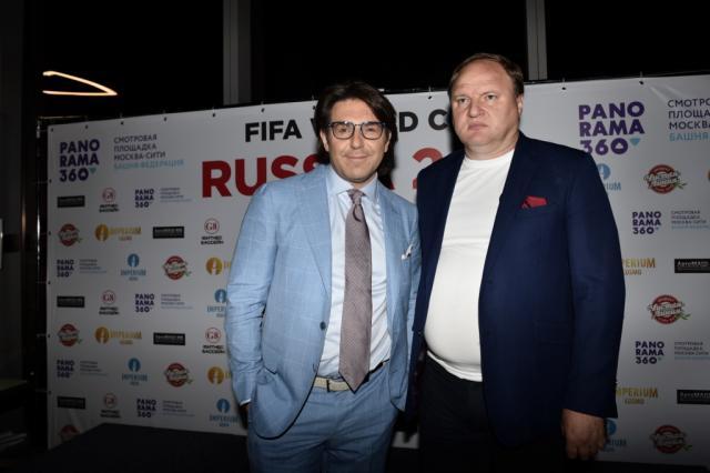 Звезды следят за футболом с самой высокой смотровой площадки Европы