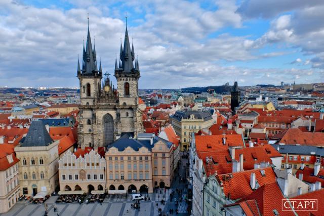 Воскресшие уроки истории: в Праге вспоминали героев Победы