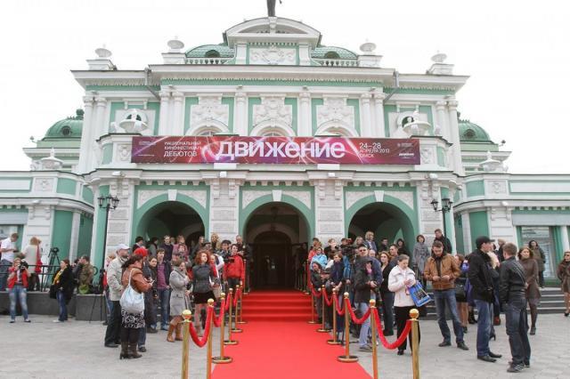 Фестиваль «Движение» объявил участников жюри и программу короткого метра и документального кино