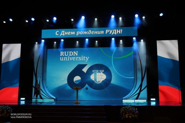 60- летие Университета Дружбы Народов РУДН