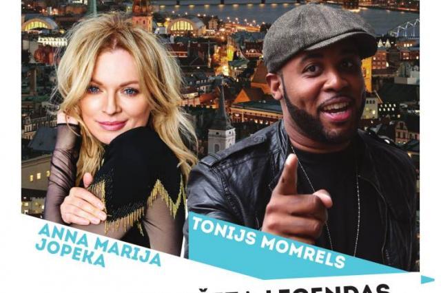 Юбилейный World Jazz Festival откроют вокалистка Анна Мария Йопек и британский соул-певец Тони Момрелл