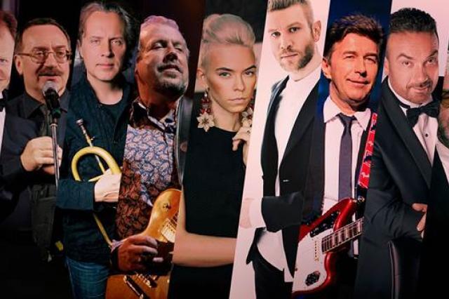 Ежегодная церемония вручения премии Радио JAZZ «Все цвета джаза-2017»