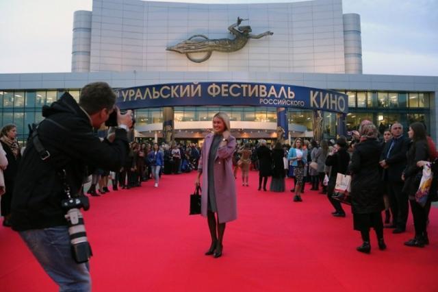 В Екатеринбурге начал работу первый Уральский открытый фестиваль российского кино