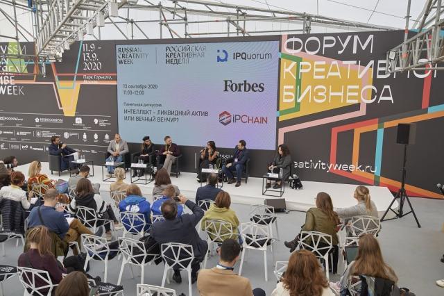 Эксперты обсудили, как креативность становится бизнесом