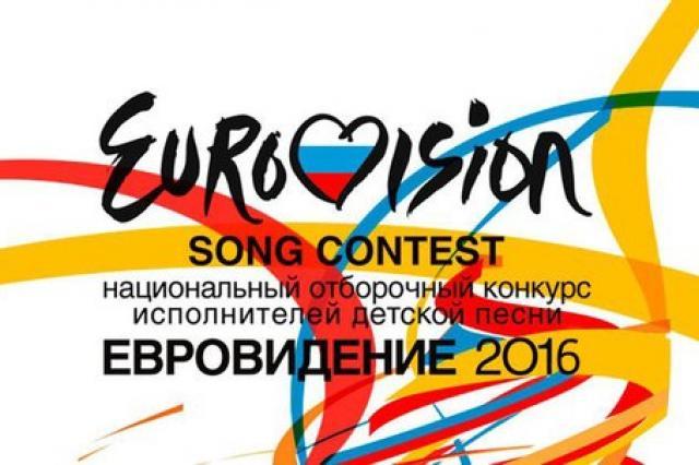Финалиста национального отбора «Детского Евровидения» выберут в «Артеке»