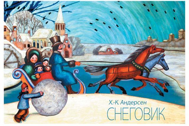 Новогодние открытки разлетятся по миру из Театра кукол Образцова