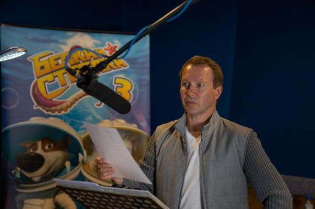 Евгений Миронов уже в третий раз озвучил одну из главных ролей в «Белке и Стрелке 3»