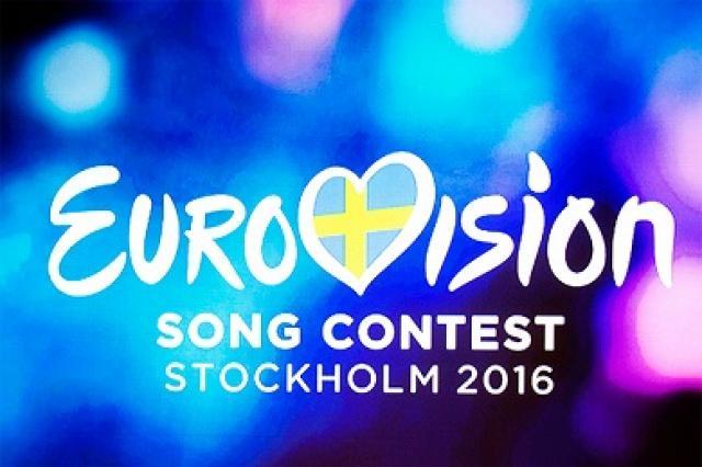 Конкурс «Евровидение» меняет правила