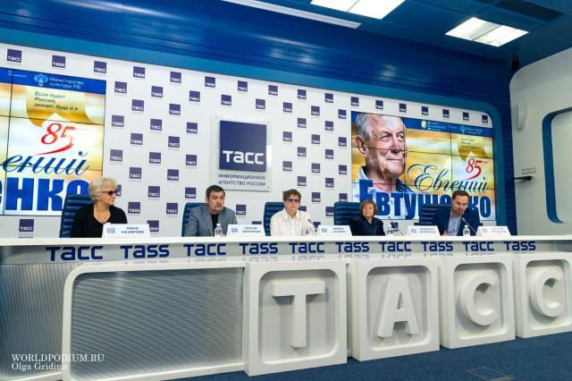 ИСИ принял участие в пресс-конференции ТАСС посвященной юбилею Евгения Евтушенко