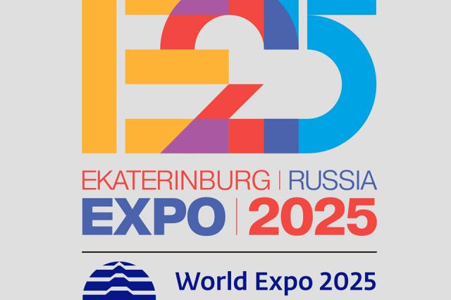 Пианист Мацуев и уральский оркестр выступили с концертом в Париже в поддержку российской заявки на ЭКСПО-2025