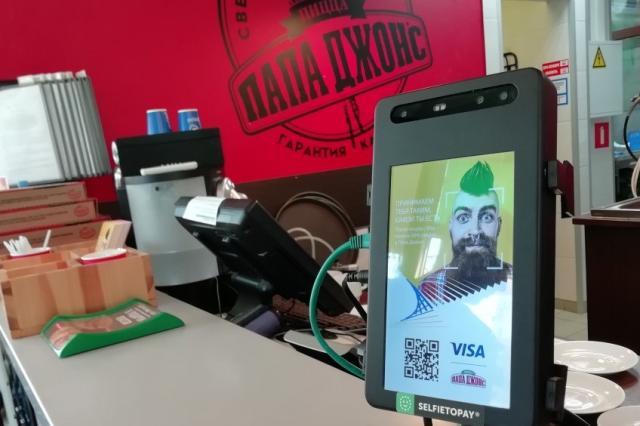 Visa представила исследование по платежам с помощью биометрических данных