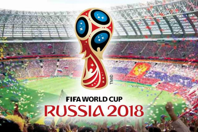 Чемпионат мира 2018 на большом экране
