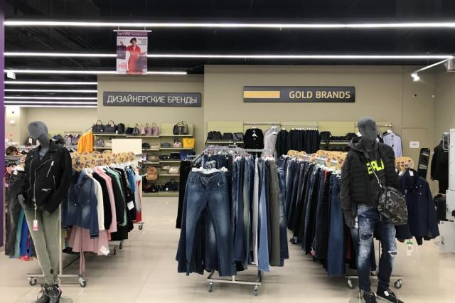 Корнер премиальных брендов откроется во флагманском магазине Familia
