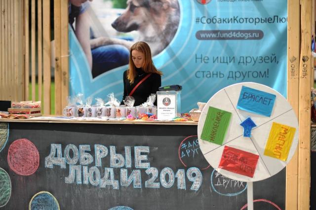 Фестиваль «Добрые люди» в Музеоне: арт-терапия, уроки доброты, кавказские танцы