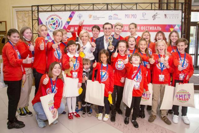 IV Международный Большой Детский фестиваль. Финальный отборочный тур детского жюри