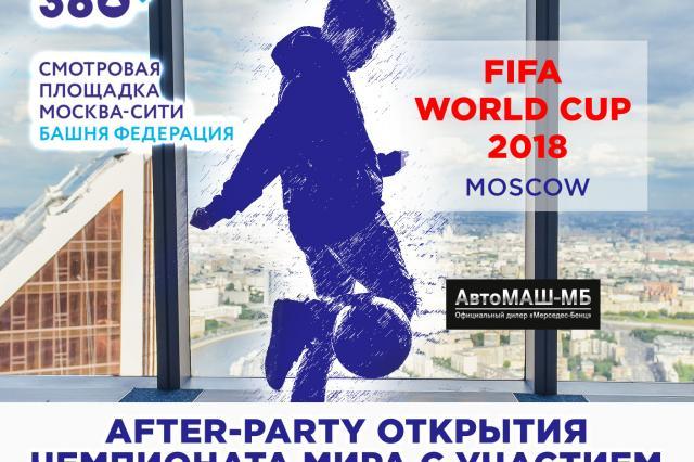 Сборная России на высоте: after-party открытия Чемпионата мира-2018 на самой высокой смотровой площадке Европы