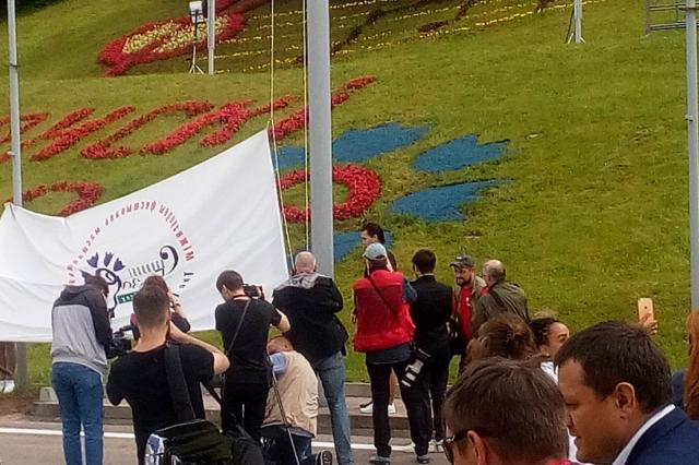 """На """"Славянском базаре- 2020"""" развевается флаг фестиваля"""