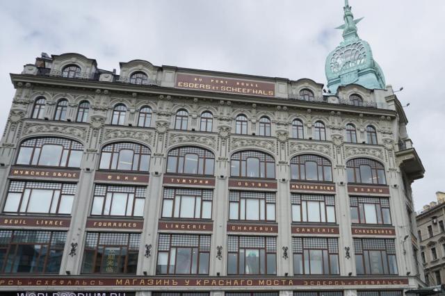 Какие международные проекты реализуют в ближайшие годы в рамках Российско-Финляндского культурного форума