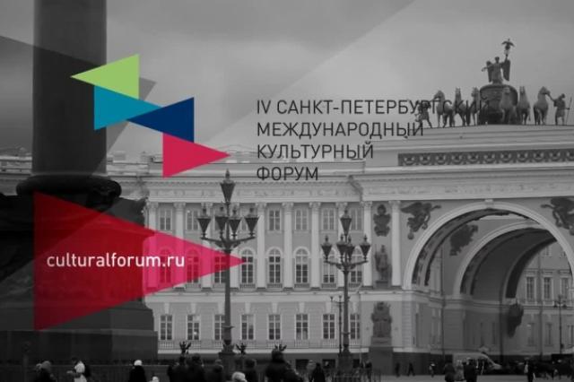 Экскурсии по городу трех революций