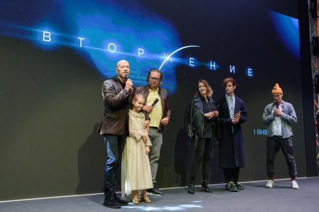 «Вторжение» презентовали на крупнейшем фестивале поп-культуры