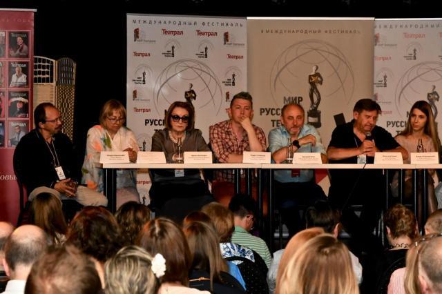 III Международный фестиваль русскоязычных театров