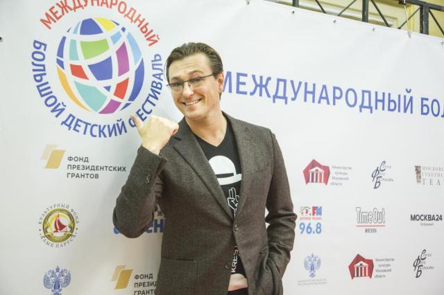 Сергей Безруков дал старт II Международному Большому Детскому фестивалю
