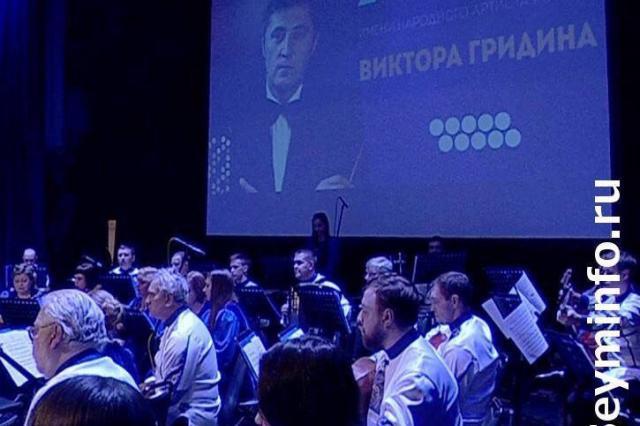 В Курске открылся Х  музыкальный фестиваль имени Виктора Гридина!