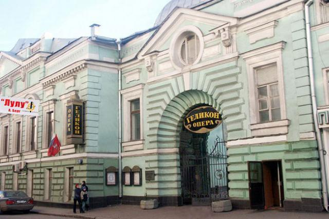 В «Геликон-опере» зазвучит бардовская песня