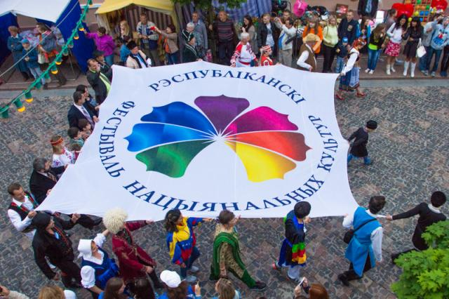 Фестиваль национальных культур в белорусском Гродно планирует стать еще более масштабным