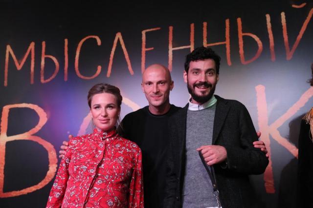 В Москве прошла премьера фильма Валерии Гай Германики «Мысленный волк»