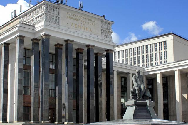 Российская Государственная библиотека приглашает на экскурсии