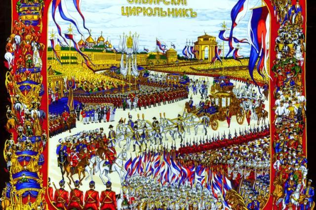 Ретроспективная выставка редких платков Hermes откроется в Москве