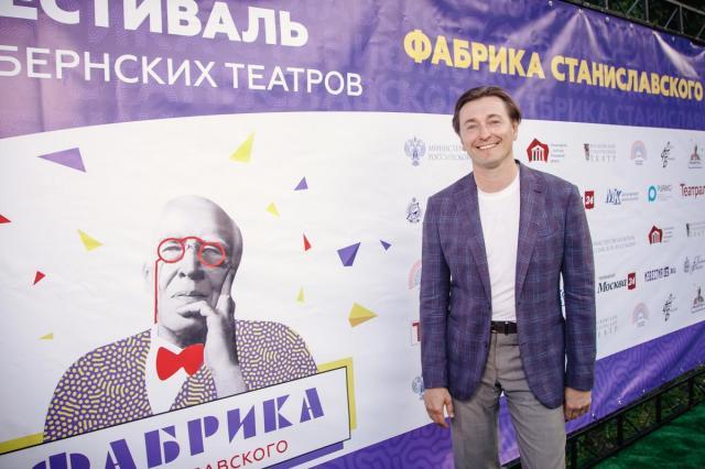 На Церемонии открытия III Летнего фестиваля губернских театров «Фабрика Станиславского» представят эскиз электродрамы «Безымянная звезда»