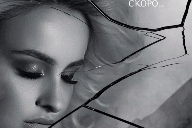 Анэтта Бриль выпустит песню памяти Валентины Легкоступовой
